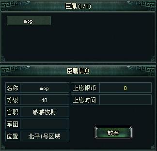 QQ截图20110719143343.jpg