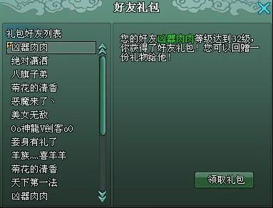 云顶游戏官网 2